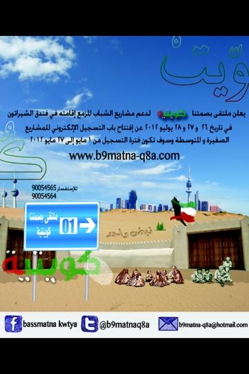 20120502-105611.jpg