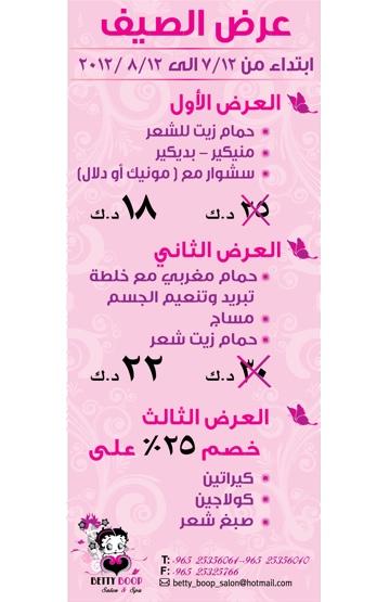 20120707-011831.jpg